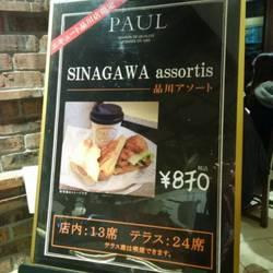 PAUL 六本木一丁目店