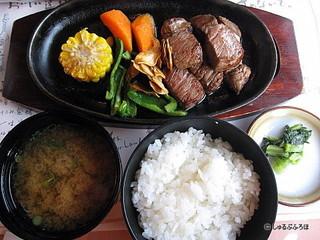 楓定食ヘレステーキ