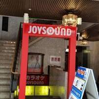JOYSOUND 中洲店