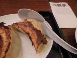 ジャンボ肉汁餃子