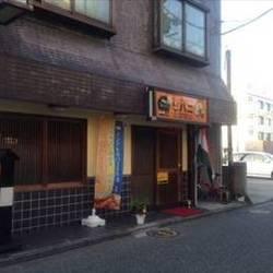 ビハニ 六浦店