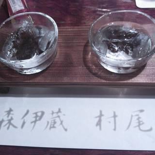 幻の焼酎飲み比べセット