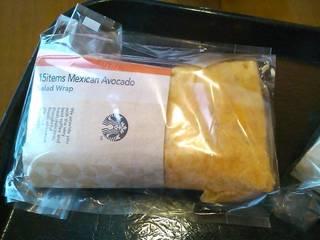 サラダラップ 15品目 メキシカンアボカド