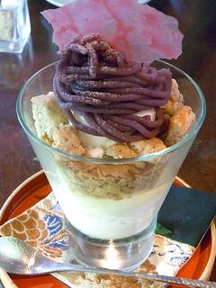 ラムレーズンと紫芋のモンブラン