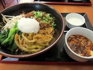 汁なし担々麺(ランチ)