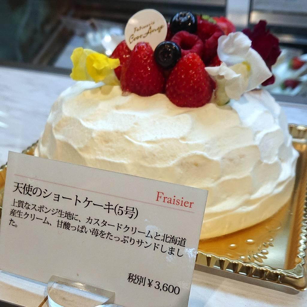 天使のショートケーキ