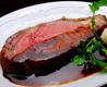 British Roasted beef