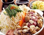 純鶏ぼんじりモツ鍋