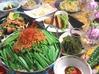 ヤンバル地鶏の旨辛ニラー油鍋