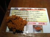 秘伝の肉味噌