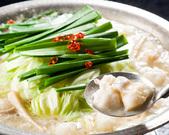 博多もつ鍋 醤油or白湯味噌