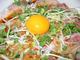 鮮魚の和風カルパッチョ