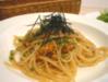 生ウニのしょう油バタースパゲッティ