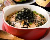 とろ豆腐の明太クリームグラタン