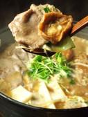 牛タン味噌鍋