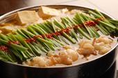 黄金屋特製もつ鍋 醤油風味