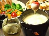 四種チーズのチーズフォンデュ