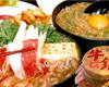 牛すき焼き鍋or美食もつ鍋コース