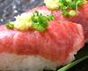 炙り牛トロ寿司