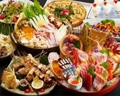 お料理7品お手軽コース