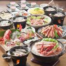 冬の食材王国 美味極み宴コース