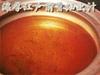 大山地鶏の竹筒つくね鍋