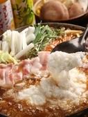 豚トロロ鍋