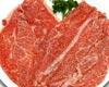 幻の米澤牛肉スライス