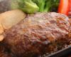 黒毛和牛と黒豚のハンバーグステーキ