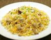 炊込みアサリと干し貝柱の旨味炒飯