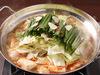 博多・大繁盛店のスープとオリジナルスープのコラボ。 ぷりっぷりの上質なもつがたまりません!