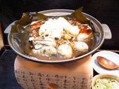 牡蠣味噌焼き