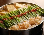 黄金屋特製もつ鍋醤油風味