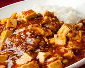 麻婆豆腐かけご飯