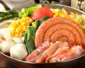 赤:和風トマト鍋