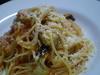 スパゲッティアマトリチャーナ風