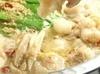 鶏もつ鍋魚介系鶏骨スープ
