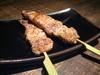 豚バラの串焼き 豚バラのゆず胡椒焼き