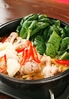 アジアンコラーゲン鍋