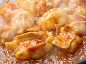国産牛小腸のコプチャン焼き