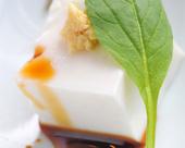 自家製地豆豆腐