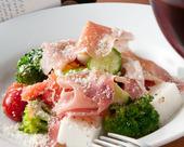 ゴロゴロ野菜と生ハムのサラダ
